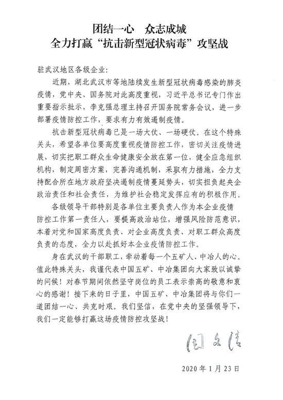 专家:桂林航空涉事机长或无法当飞行员
