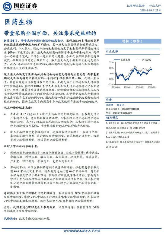 陈文龙:黄金原油收官之战如何操作 黄金原油走势分析
