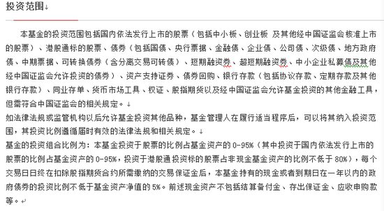 """新京报:仁爱医院的1.8万口罩为何成""""舆论风暴眼"""""""