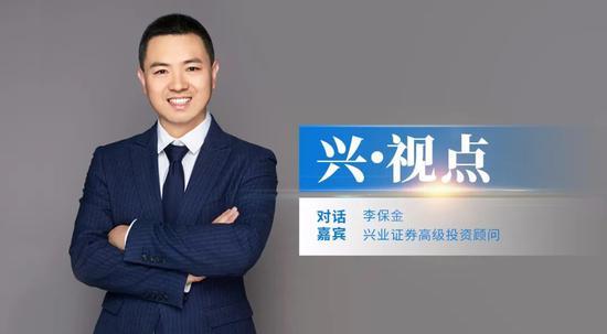 李保金  2019年度第二届新财富最佳投资顾问,现任兴业证券山东分公司高级投资顾问