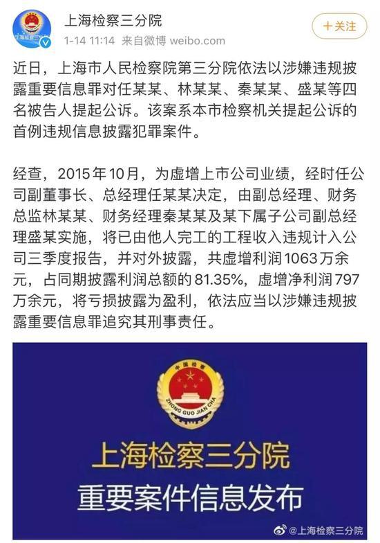中国东方捐赠500万元助力湖北打赢防疫阻击攻坚战