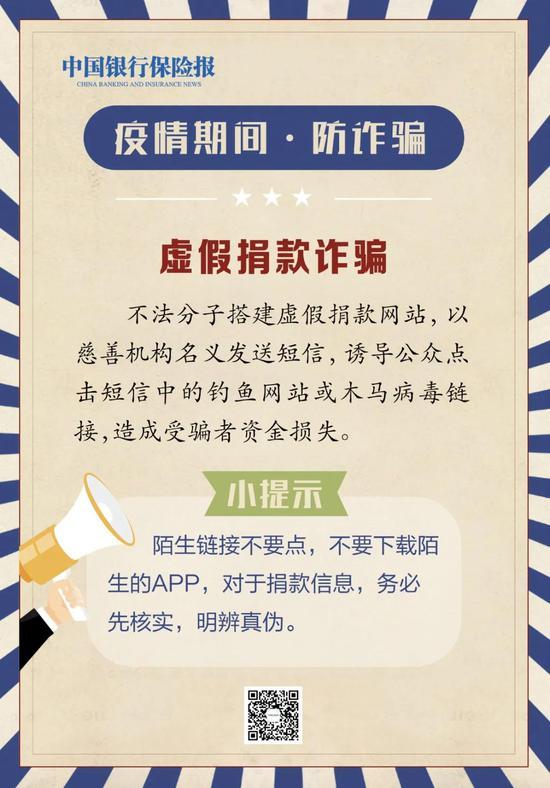 全文|外交部:望WHO公正判断疫情外媒入武汉应遵规定