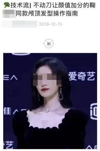 鞠婧祎起诉自媒体 明星肖像今后能想用就用吗?