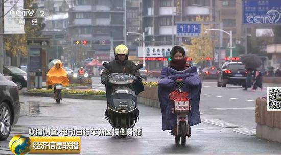 记者在多地调查采访发现,目前,各地对电动自行车新国标的应对大致分为三种: