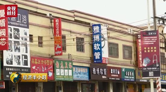"""外媒:苹果下架""""香港暴徒好帮手""""App"""