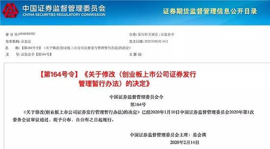 维京游轮撤消中国市场3月动身航次,邮轮防疫要若何做?
