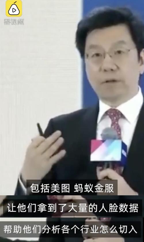 """蚂蚁金服为旷视提供人脸数据?李开复是""""口误""""还是""""透底""""?"""