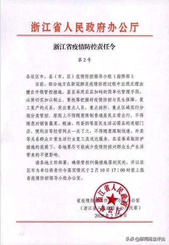 世卫总干事:除日本邮轮特例外中国境外尚未发生持续人传人