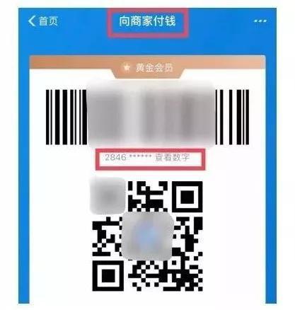 华为徐直军:MindSpore预计明年一季度开源