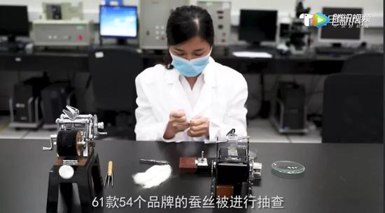 7成蚕丝被曝未达标:皮尔卡丹皇朝家私等品牌上黑榜