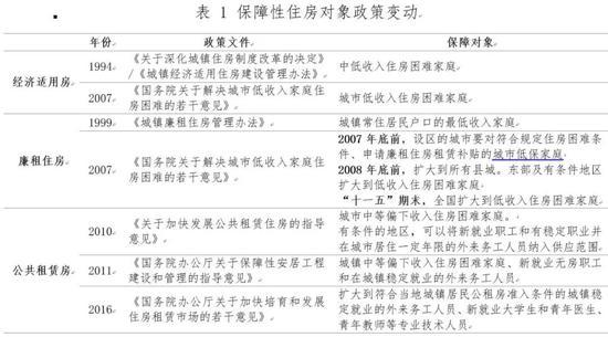 教师咒警察子女活不过7岁 港警及家属联署促辞职