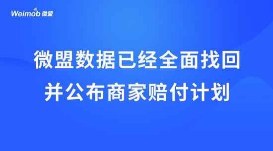 北京市交通委回应?具体是怎么回事?