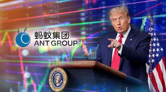 特朗普考虑将蚂蚁集团加入黑名单,刚被传IPO有变,阿里十月水逆?