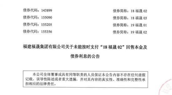 """昔日富豪榜上的""""地产大鳄"""" 如今旗下公司竟无力偿还6亿债务"""