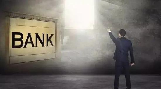 银行没有那么好混了 竟然有28位高管任职资格被否