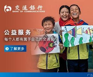 被起底的香港青年:爱国行动激怒了激进示威者