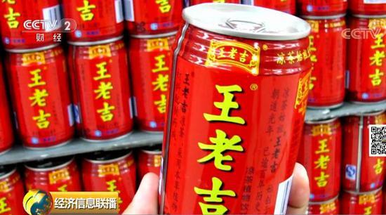 凉茶双雄5年缠斗落幕 剧情反转14亿赔偿缩水至100万