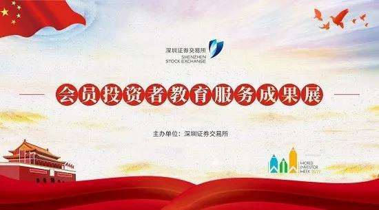 境外媒体:新中国70年飞速发展成就斐然