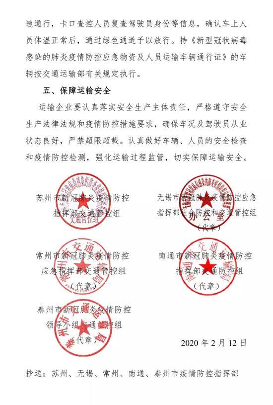 世卫构造总做事谭德塞:中国的尽力应当失掉承认