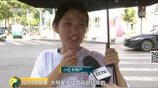 """""""网红""""App小红书被下架为啥""""红""""到翻车"""