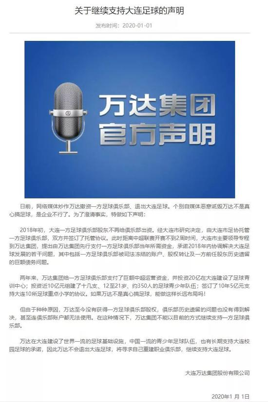 前十月广东对美外贸下降6%对欧盟增长10.9%