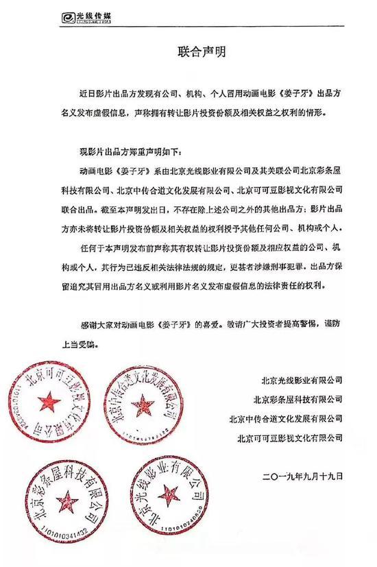 外媒:朝鲜要求联合国削减在朝的国际工作人员数量