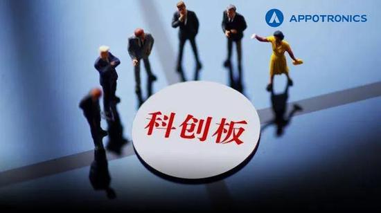 刘鹤:中国能够确保经济发展基本面的良好态势