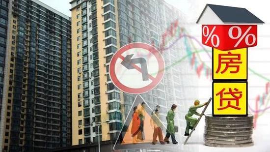 全面宽松确认后房价蠢蠢欲动?深圳首二套房利率上调