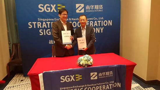 (新交所执行副总裁冼显明与南华期货总经理罗旭峰签署了战略合作备忘录。)