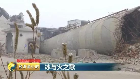 江苏省徐州市北郊的铜山区利国镇某停产炼铁厂