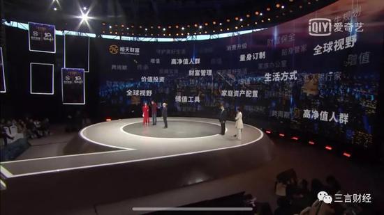 是的,即使遭遇了贝米钱包的P2P风波,吴晓波仍在帮理财公司做广告。