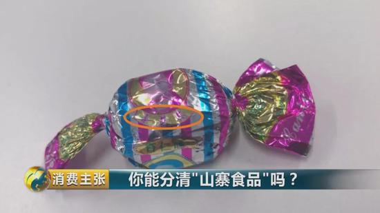 """这款糖果照样人物头像图案,但商标是""""JINHAO""""。"""