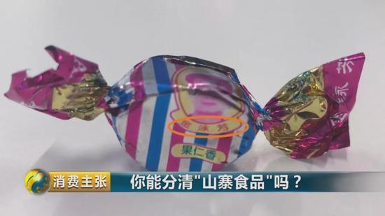 """这款糖果叫""""嘉芝林"""",也是人物头像图案。"""