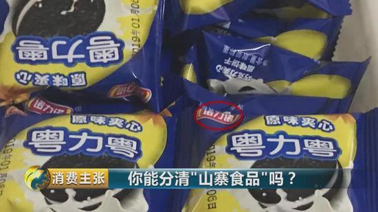 河北腾丰食品有限公司负责人:谁人(粤力粤)是卖得最快的。
