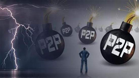 一家千亿P2P平台的爆雷刷屏了朋友圈。