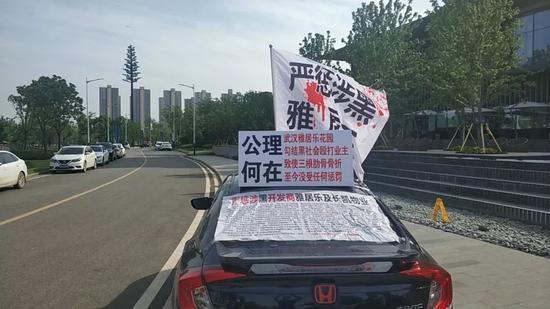 """武汉雅居业主维权被打骨折 再次去被""""非法维权""""拘留7天"""