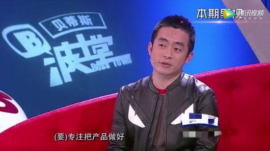 """中國最年輕富豪王悅被捕 34歲登""""胡潤全球富豪榜"""""""