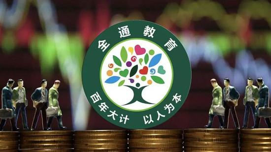 三只松鼠龙虎榜解密:卖出前五皆为成泉系?净卖4932万
