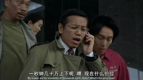 """陈水扁无法监管的背后 台湾司法到底有多""""绿"""""""