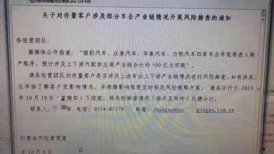 外媒:闯特朗普海湖庄园的中国女子被判有罪