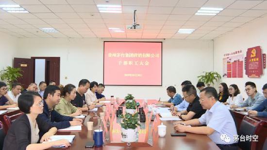 茂宸集团9月17日耗资6.02万港元回购50万股