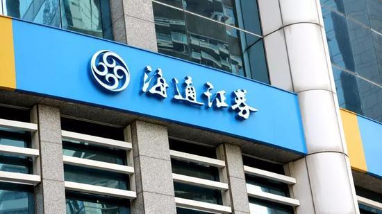 华米取消年会省钱捐给武汉:支援1000万元医疗物资