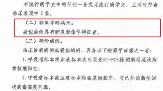 戈恩:在日本庭审时被迫承认罪行否则会殃及家人