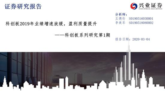 """病人网购假资料骗取医保近7万牵出""""假印章""""大案"""