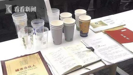"""""""网红""""奶茶店雇人排长龙?涉案7亿!"""