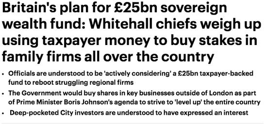 史无前例!英国计划发起250亿英镑主权基金|国家对外汇交易的态度