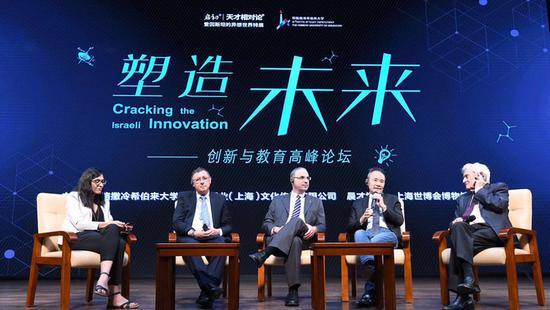 """南京一高校回应""""采集学生上网数据"""":将保护隐私"""