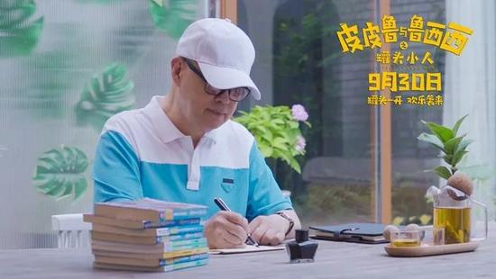 """郑渊洁谈孩子教育:我从不""""鸡娃"""",我都激自己"""