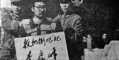 微软公司前执行副总裁沈向洋受聘清华大学双聘教授