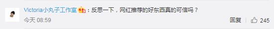 """继直播""""不粘锅""""""""翻车""""后 李佳琦再遭虚假宣传质疑"""